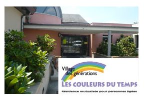 Photo Les Couleurs Du Temps, maison de retraite privée associative MUTUALITE FRANCAISE, Ehpad à Villeveque 49
